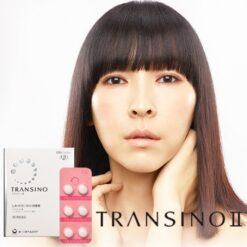 트란시노 Ⅱ (120정)_미백 기미 주근깨