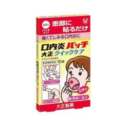 불꽃패치 구내염 패치 타이쇼 퀵케어 (10매입)