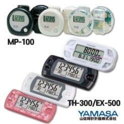 일본 정품 야마사 만보계 MP-100 만보기