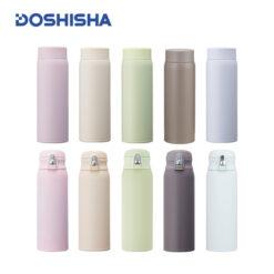 일본 도시샤 후아후아 보온보냉 텀블러