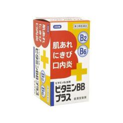 비타민 bb플러스 쿠니히로 250정 썸네일