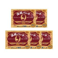 대석고모리당 온감 동전파스 156매(5개세트)