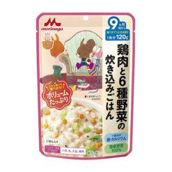 대만족밥닭고기와6종야채밥밥120g