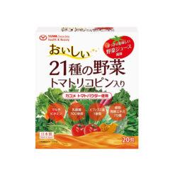 맛있는 21 종의 야채 토마토 리코펜들이 3g × 20 포