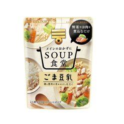미츠칸 soup 식당 참깨두유 300g