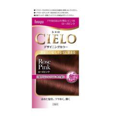 시엘오 디자인 컬러 로즈 핑크 32g 96ml 10ml 10g
