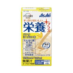 영양플러스바나나요구르트맛125ml