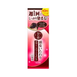 50의 은혜 두피 달래 컬러 트리트먼트 내츄럴 블랙 150g