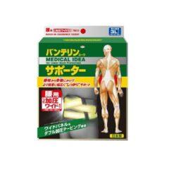 반테린 서포터 허리용 가압 와이드 3l 1개
