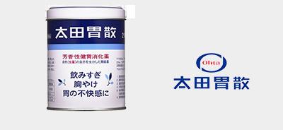 브랜드배너 건강식품 오타이산