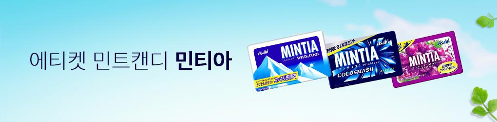 상품띠배너 민티아