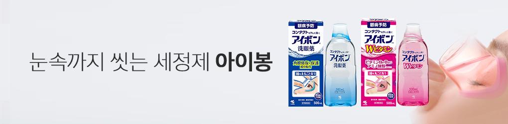 상품띠배너3