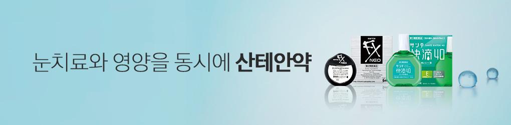 상품띠배너4