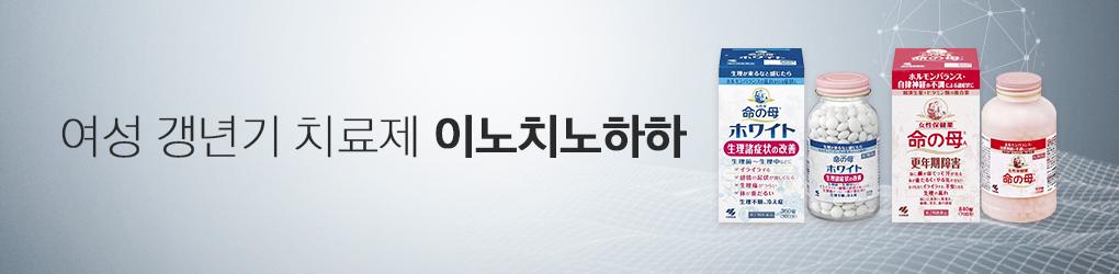 상품띠배너6