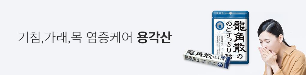 상품띠배너7