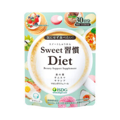 sweet 습관 diet60 마리