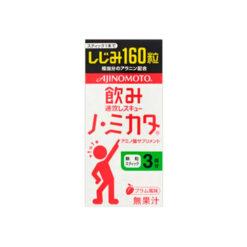노미카타 3개입 상자 9g