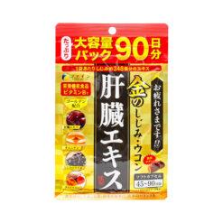 황금 조개 심황 간 추출물 대용량 90일분 270