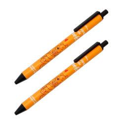 4991277631744 푸우 노크 식 젤 0.38mm 오렌지 2개1세트