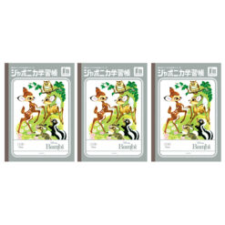 디즈니 밤비 자포니카 학습장 / A5판 가로 괘선 7mm계속 사랑받는 명작 시리즈 – 3개1세트