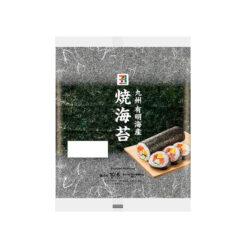 세븐일레븐 규슈 아리아케해산 구이김