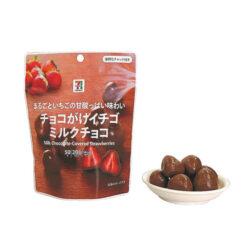 세븐일레븐 초코가루딸기 밀크초코