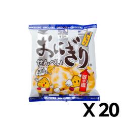 주먹밥 센베이 은샤리 55g 20개 세트